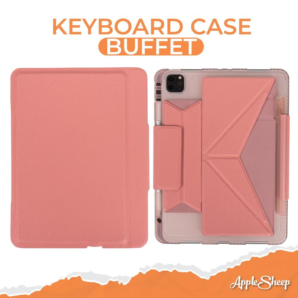 [พร้อมส่ง] เคสคีย์บอร์ดไอแพด ใช้งานแนวตั้งได้ AppleSheep Buffet สำหรับ iPad Pro 11 2021 / 11 2018 มีที่เก็บและชาร์จปากกา