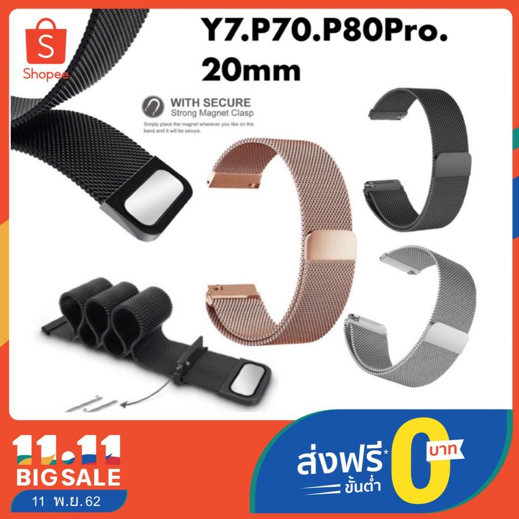 สาย applewatch แท้ สาย applewatch 🔧อะไหล่สายของ⌚️smart watch y7/Y7pro/p70/HUAWEI/XIAOMI/Samsung/ เปลี่นยง่ายๆไม่ต้องไปร