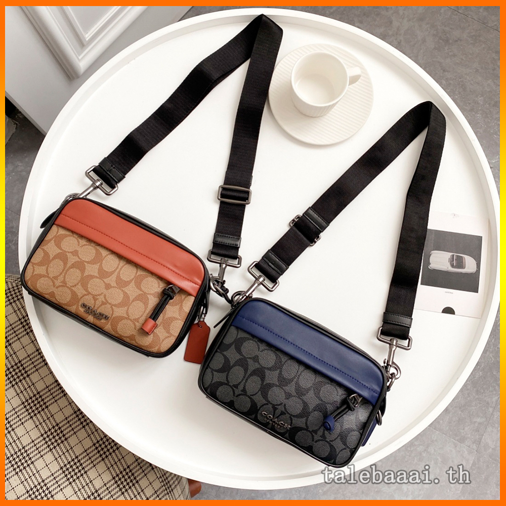 กระเป๋าผู้ชาย Coach แท้ F83133 F83265 shoulder bag / กระเป๋าสะพาย / กระเป๋าสะพายข้างผู้ชาย / crossbody bag / กระเป๋ากล้อง