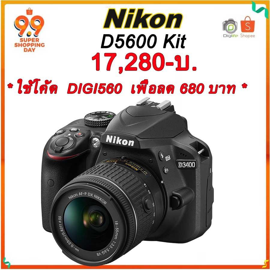 Nikon D5600 Kit Af P 18 55 Mm Digi560 680 55mm Vr 1 Shopee Thailand