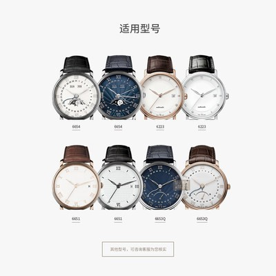 ゆ✵สายนาฬิกานาฬิกา 22mmสายนาฬิกา applewatchJingnuo ทดแทนสายนาฬิกา Blancpain หนังจระเข้หนังพับหัวเข็มขัดห้าสิบค้นหา6651 Ba