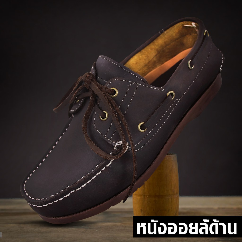 PamaJack รองเท้าผู้ชาย รองเท้า รองเท้าโลฟเฟอร์ รองเท้าหนัง รองเท้าหนังแท้ รองเท้าคัชชู รุ่น 161