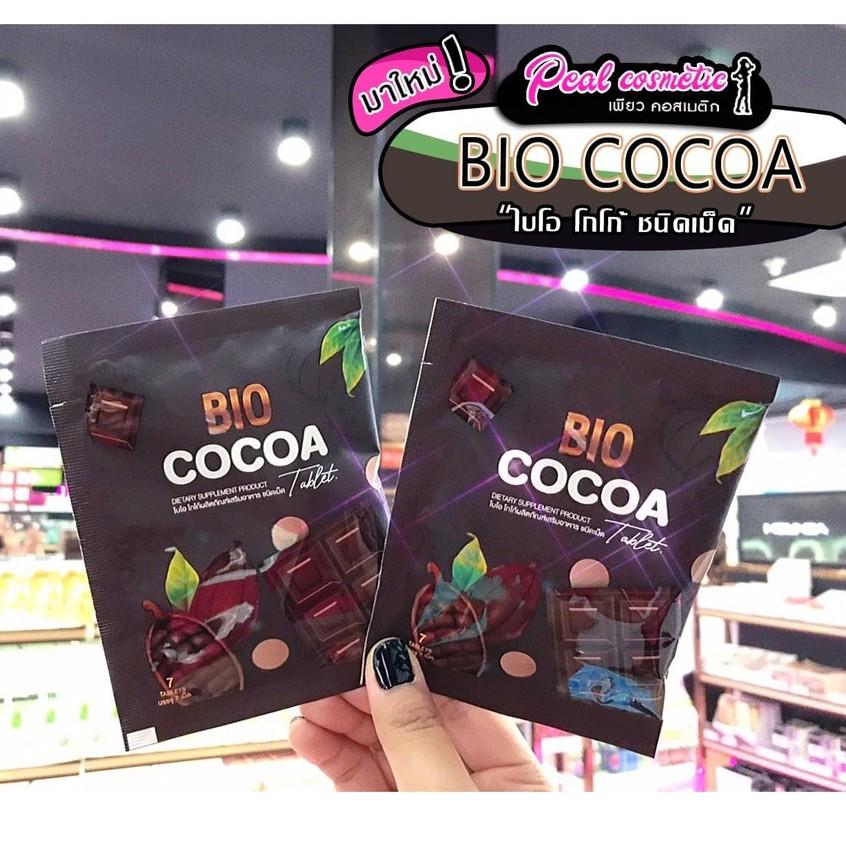 📣เพียวคอส📣BIO COCOA TABLET โกโก้ดีท็อกซ์อัดเม็ด 7เม็ด(แบบซอง)