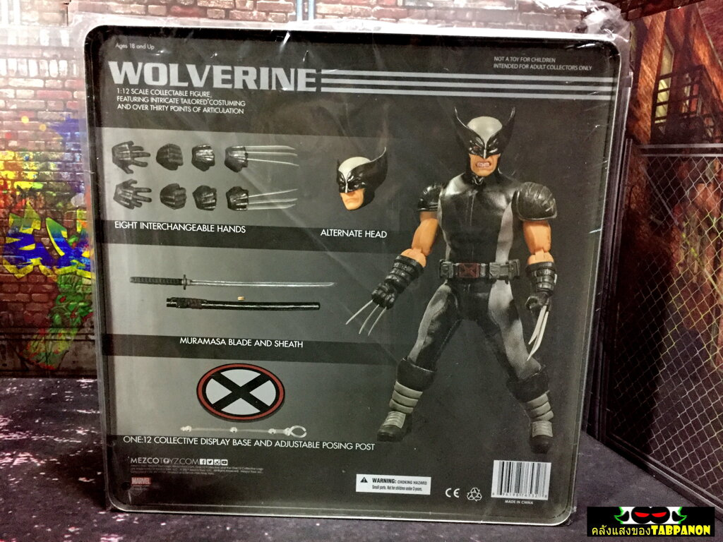 [18.03] Mezco X-Force Wolverine One:12 Collective Figure