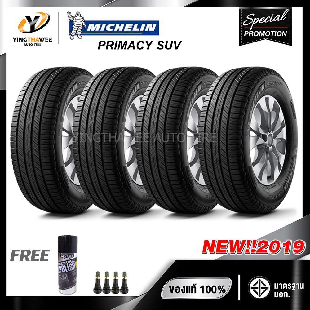 [จัดส่งฟรี] MICHELIN 225/65R17 ยางรถยนต์ รุ่น PRIMACY SUV จำนวน 4 เส้น แถม ฟรี Wax Shine 1 กระป๋อง + จุ๊บลมยาง 4 ตัว