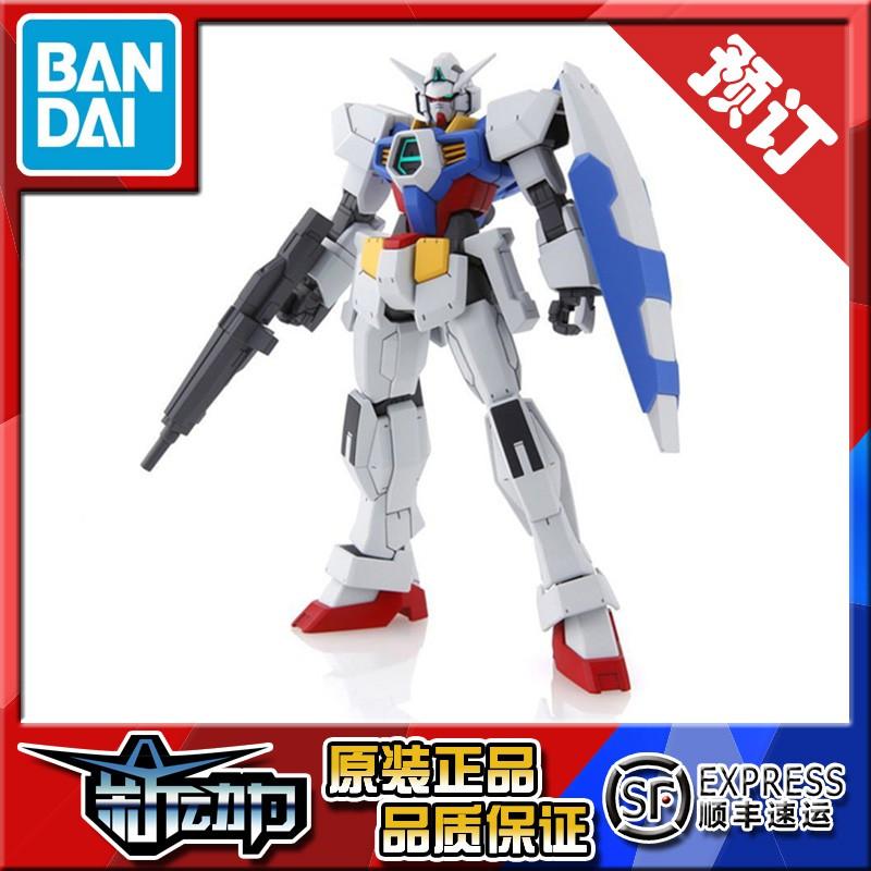 8สำหรับ ตัดเดียว บันได HG AGE 01 Gundam Normal AGE-1 พื้นฐาน มาตรฐาน สูงสุด