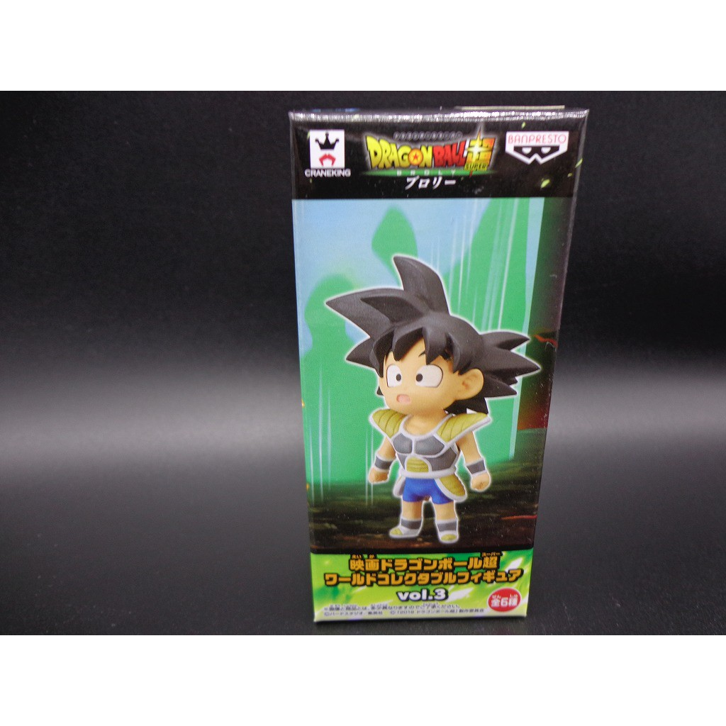 Movie Dragon Ball Super World Collectable Figure WCF Vol.3 BROLY /& Child 2 Sets