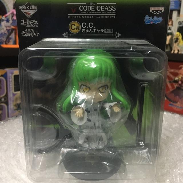 Code Geass - Hangyaku no Lelouch - C.C. - Ichiban Kuji - Ichiban Kuji Code Geass