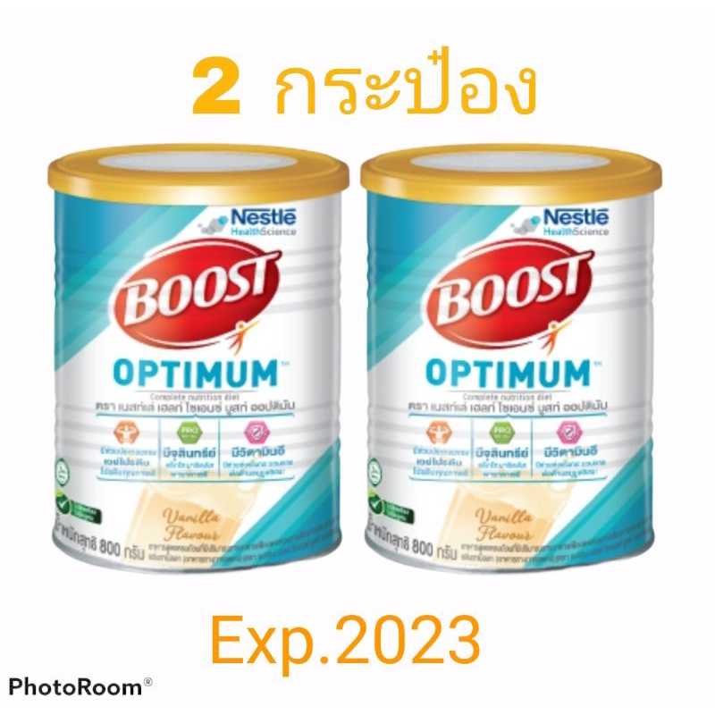 Boost Optimum 2 กระป๋อง exp.2023 เนสท์เล่ บูสท์ นมโปรตีนคุณภาพ