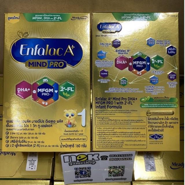 สูตรใหม่ฉลากเขียว!!! Enfalac A+ Mindpro สูตร 1 เพิ่ม 2fl ขนาด 160 กรัมสำหรับทารก - 1 ปี