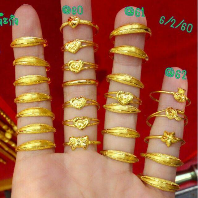 แหวนทอง 1 กรัม