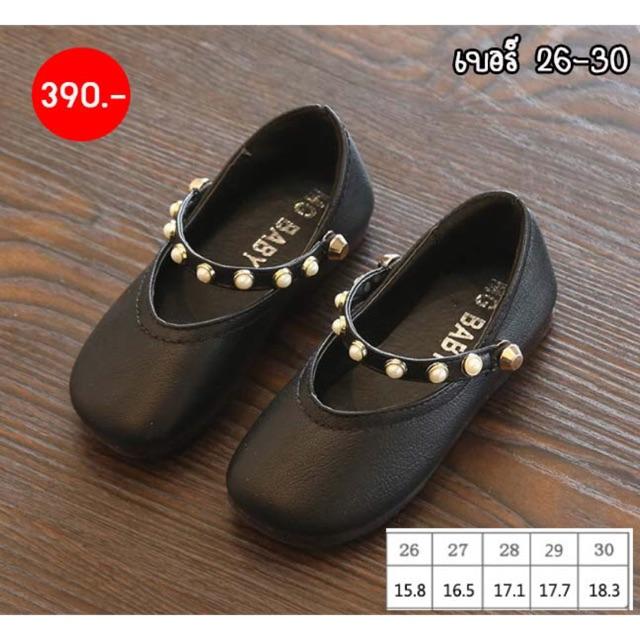 รองเท้าคัชชูเด็กสีดำ