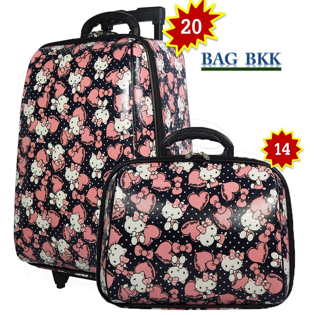 BAG BKK Luggage Wheal กระเป๋าเดินทางล้อลาก Hello Kitty ระบบรหัสล๊อค เซ็ทคู่ ขนาด 20 นิ้ว/14 นิ้ว Code F7719-20