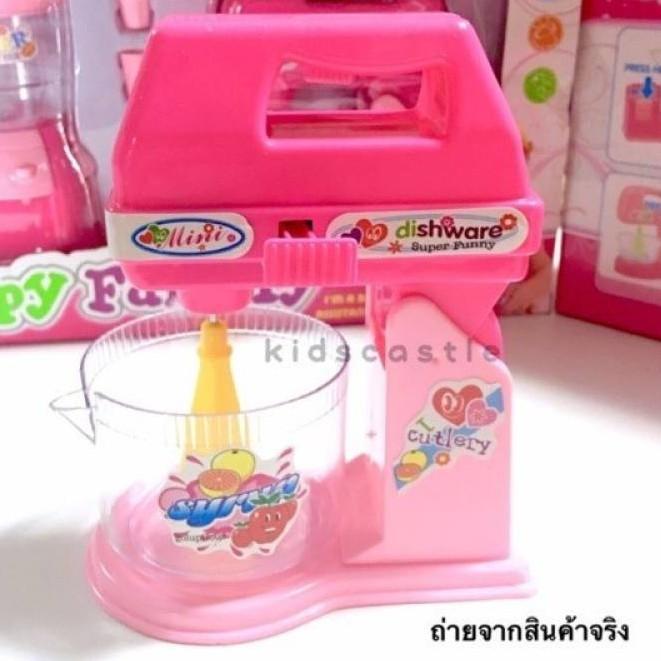 เครื่องตีไข่ ของเล่นเด็ก ชุดเครื่องตีไข่ และ เครื่องทำกาแฟ