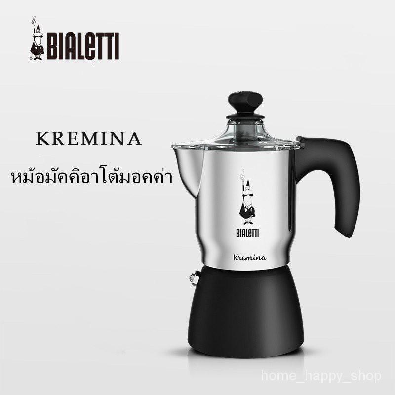 ขายส่งเฉพาะจุด◙Bialetti Bialetti Macchiato Moka pot เครื่องชงกาแฟสำหรับทำเครื่องใช้เอสเปรสโซทำมือในครัวเรือน