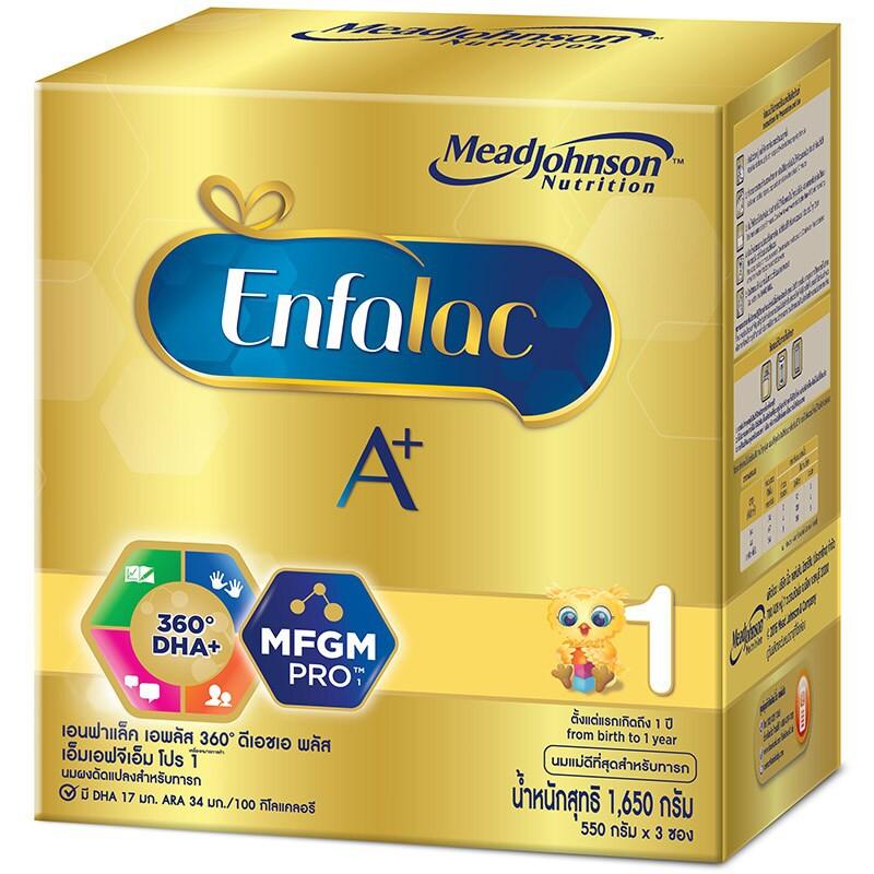Enfalac A+ 1 1.65kg. เอนฟาแลค เอพลัส สูตร1 1.65กก.