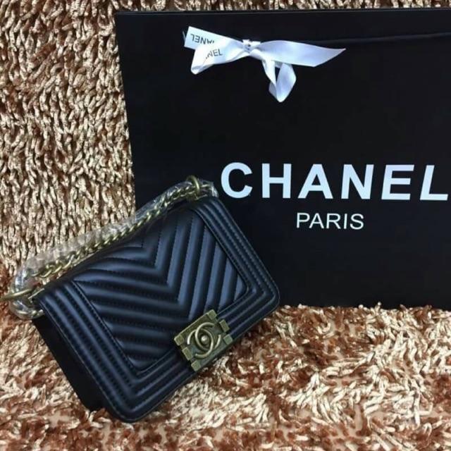 """Chanel Boy chevron 8"""""""