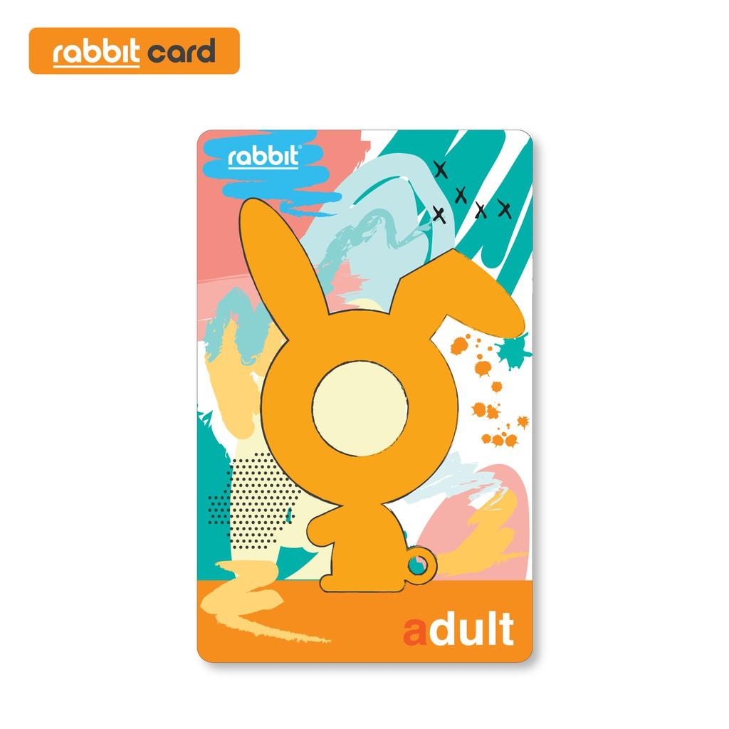 Rabbit Card บัตรแรบบิทพิเศษสำหรับบุคคลทั่วไป.