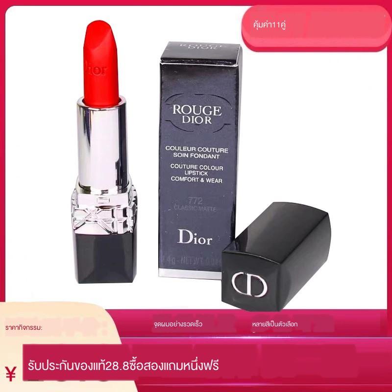 เครื่องสำอางสำหรับดวงตา☎ตัวอย่างลิปสติก Dior 1.4g999 moisturizing matte 888 mini flame blue gold lipstick counter ของแท้