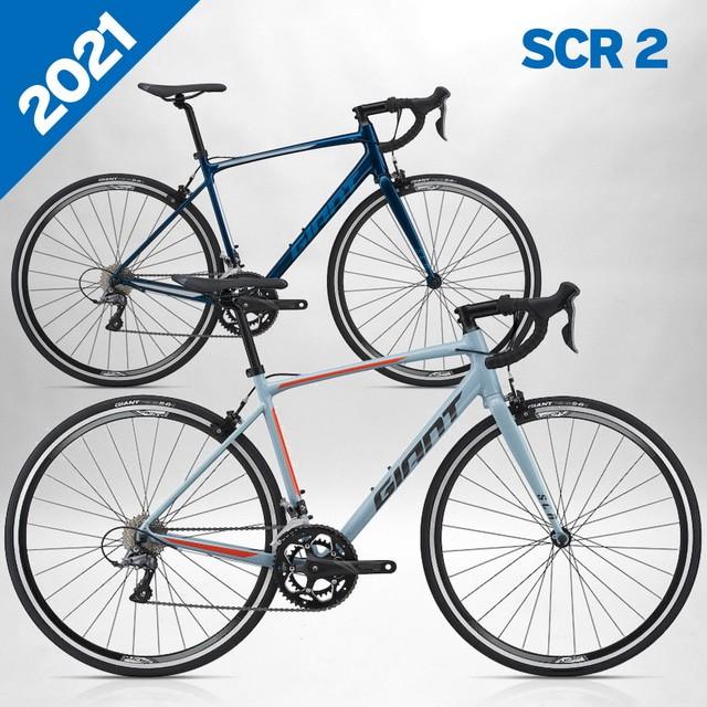 จักรยานเสือหมอบ Giant SCR 2 ปี 2021