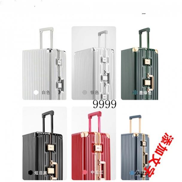 กระเป๋าเดินทางล้อลากแบบหนังขนาดเล็ก 20 นิ้ว 24 26 นิ้ว