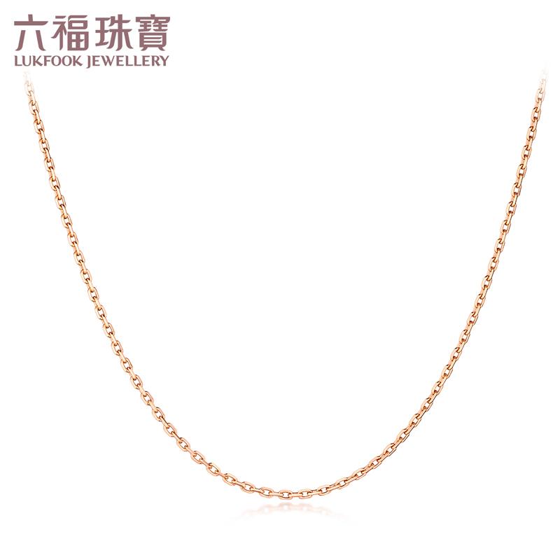 Luk Fook Jewelry18Kสร้อยคอทองคำพร้อมโซ่ขยายสีสร้อยคอทองคำหญิงราคาของขวัญF96TBKN0001R
