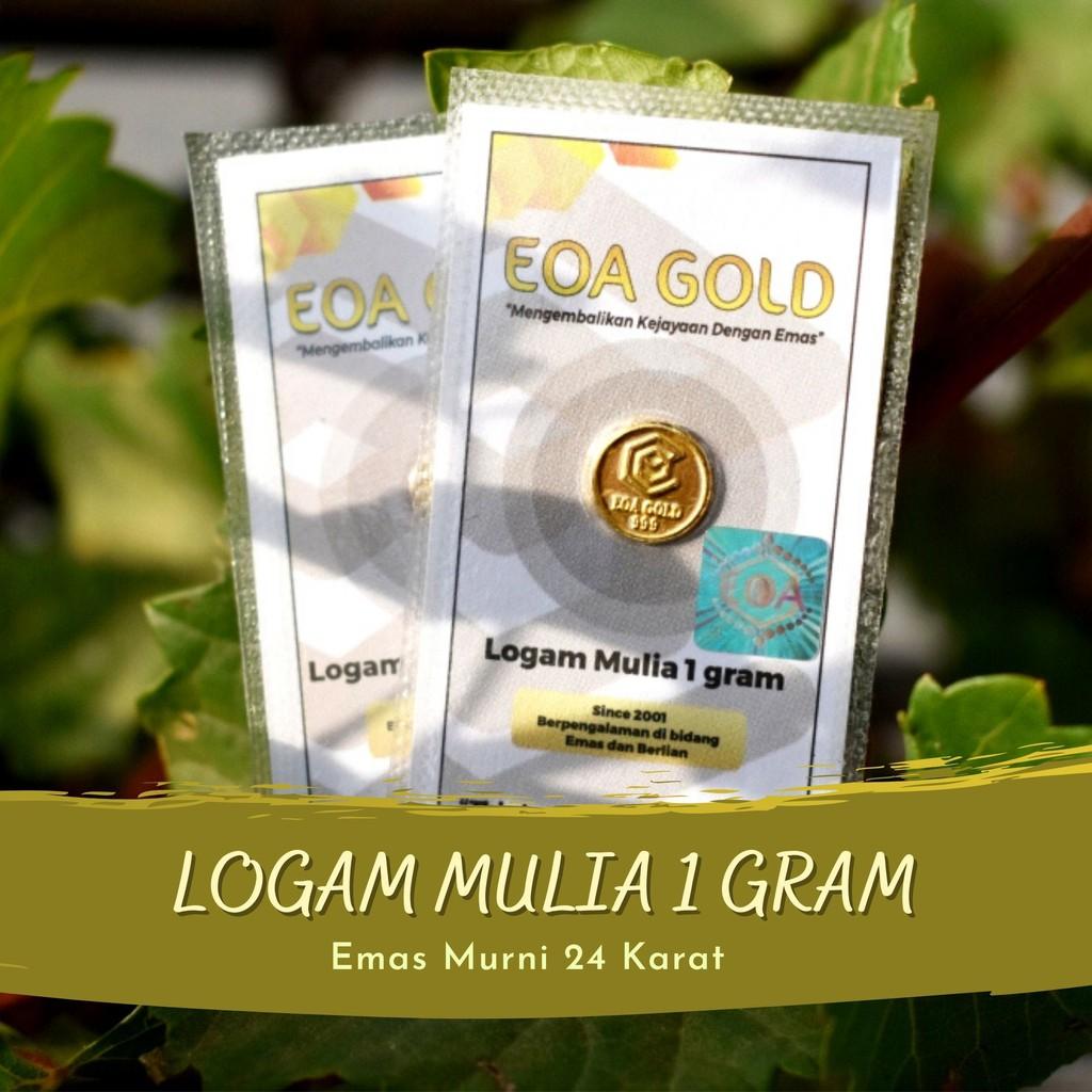 โมเดล Antam Eoa สีทองราคาถูก 1 กรัม