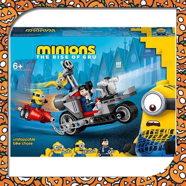 CHAMAAA พร้อมส่ง เลโก้ 81888 มินเนียน Despicable Me Minion ของเล่น เสริมพัฒนาการ สำหรับเด็ก Lego จีน เลโก้จีน