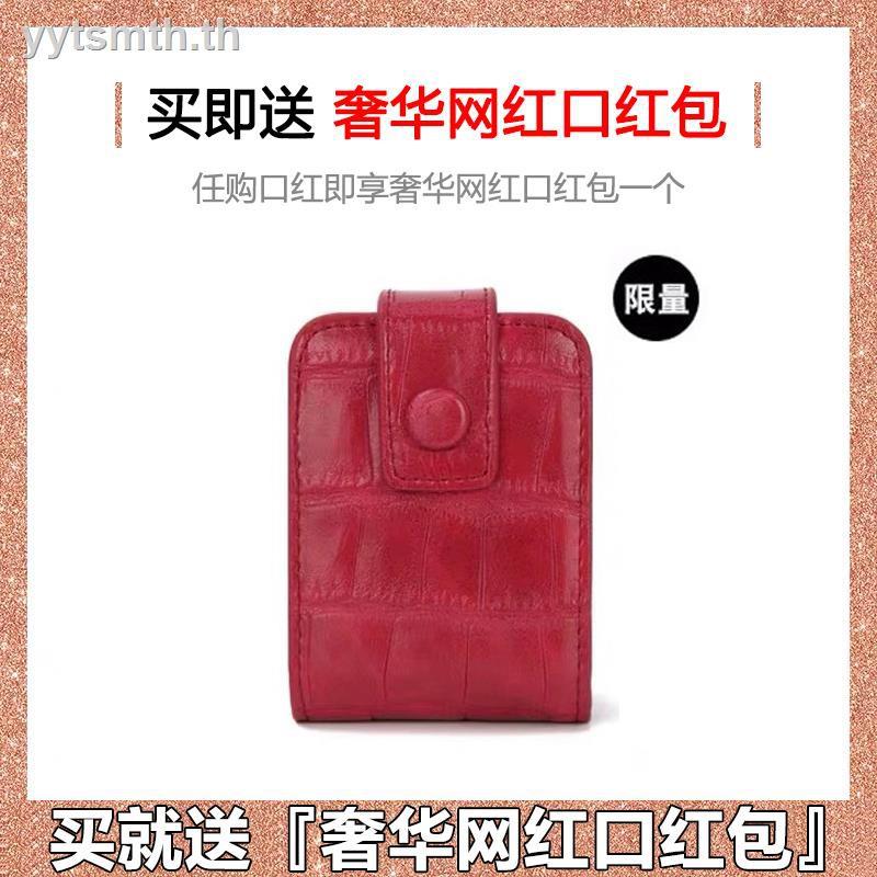 ✜Authentic di can dior lipstick 999 matte website 520 lasting moist 888 limited edition box set