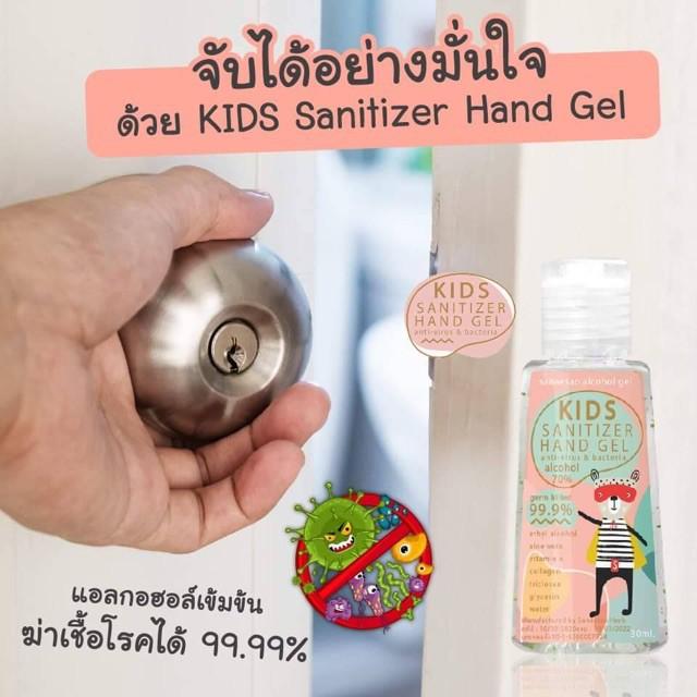 ﹉เจลล้างมือเด็ก พกพาง่าย ขนาดเล็กกระทัดรัด พร้อมส่ง