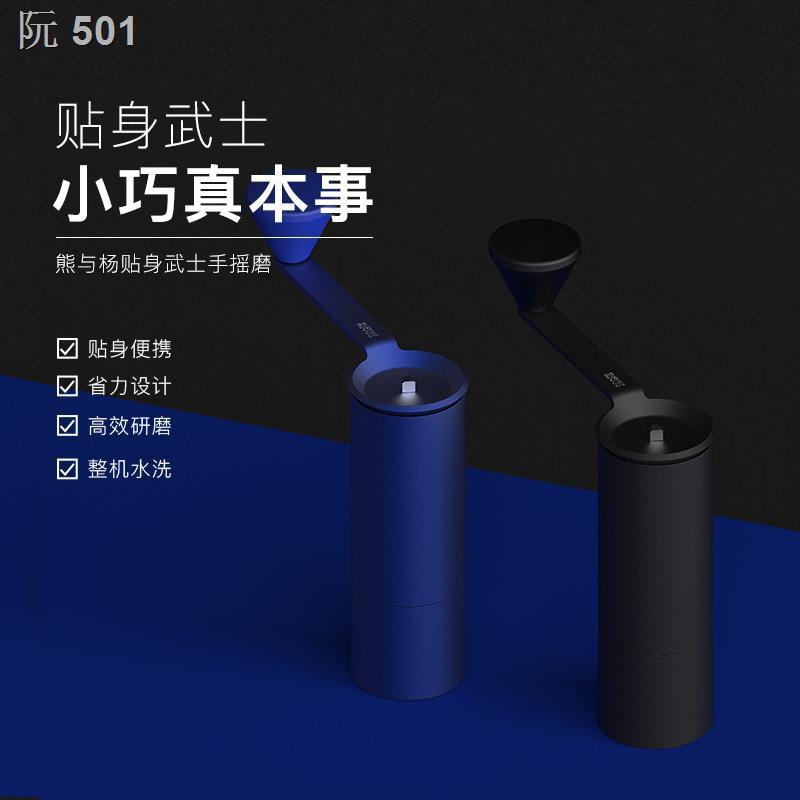 ✑Bear and Yang เครื่องชงกาแฟทำมือมืออาชีพของ กล่องของขวัญของใช้ในครัวเรือนเครื่องต้มเบียร์กรองหยดเครื่องชงกาแฟชุดหม้อหมั