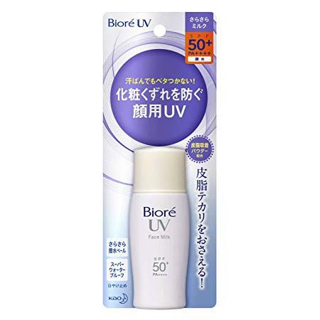 ส่งฟรี / พร้อมส่ง ครีมกันแดด Kao Biore UV Perfect Face Milk SPF50+ PA++++ 30ml โลชั่นน้ำนมป้องกันแสงแดด
