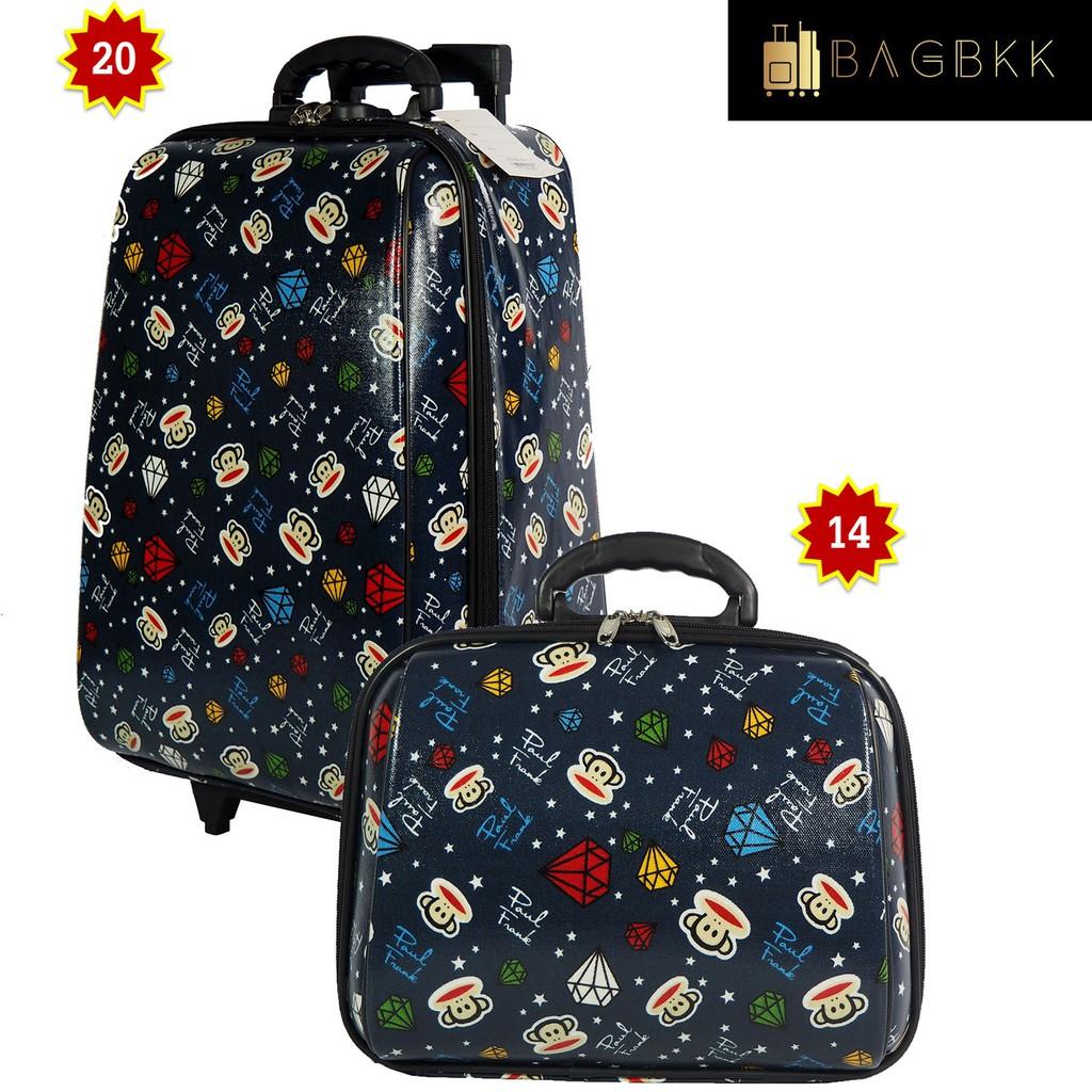 BAG BKK Luggage Wheal กระเป๋าเดินทางล้อลาก Paul Frankระบบรหัสล๊อค เซ็ทคู่ ขนาด 20 นิ้ว/14 นิ้ว Code F7719-20