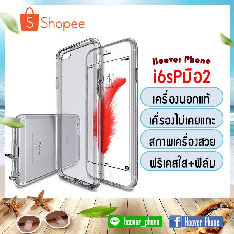 apple iphone 6s plus มือ2 (16GB&32GB&64GB&128GB) เครื่องแท้100% มีประกัน1เดือน แถมฟิล์ม+เคส โทรศัพท์มือถือ6Sพลัส