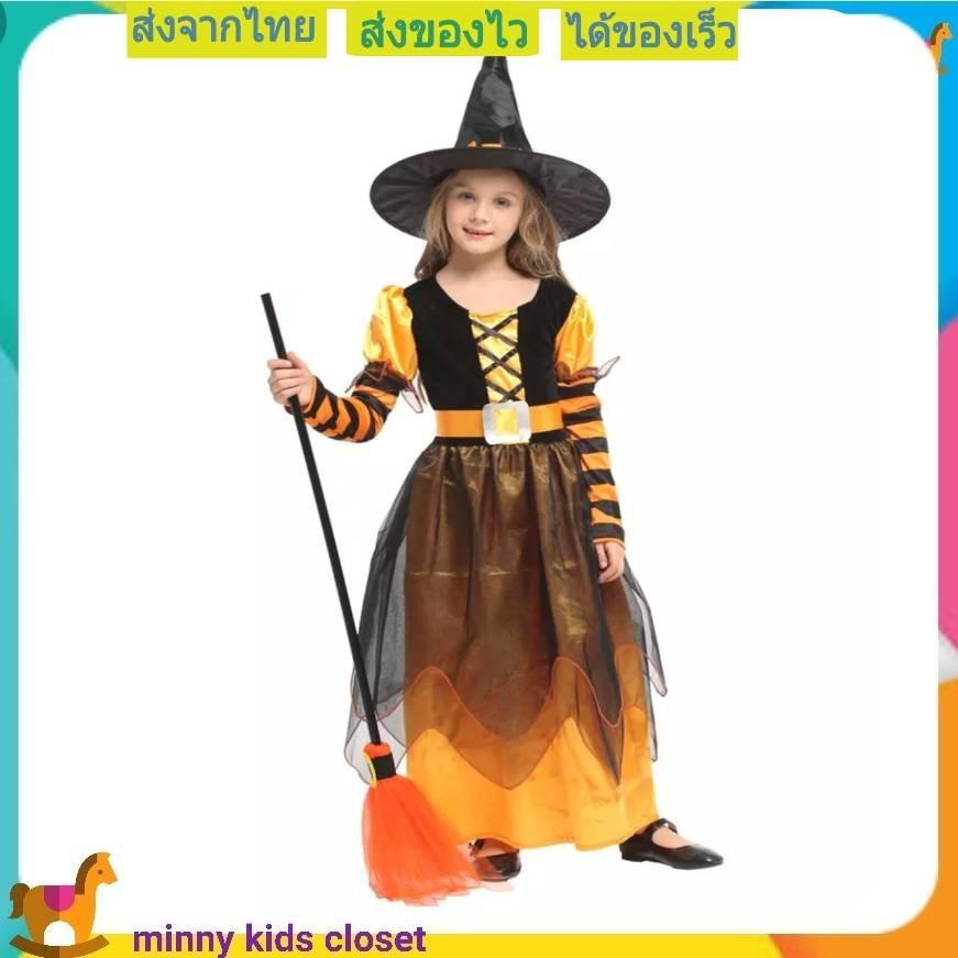 ชุดแม่มดเด็ก ชุดฮาโลวีนเด็ก holloween girl dress ชุดแม่มด ชุดแฟนซี
