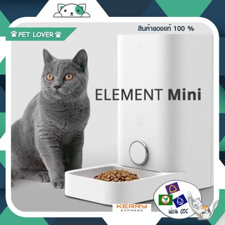 PETKIT feeder mini รับประกัน 1ปี กล่องเป็น (global version)