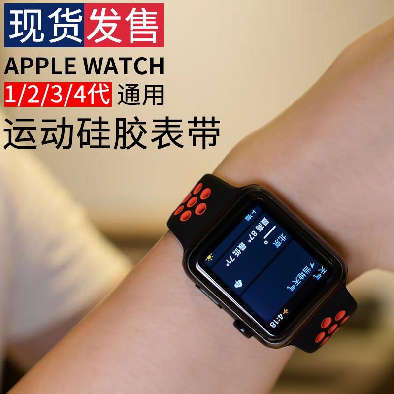 สาย Applewatch ที่ใช้งานได้ Nike Nike + สายนาฬิกา Apple S4 / S5 ซิลิโคน iwatch4 Generation Sports ใหม่ iPhone Series ผู้