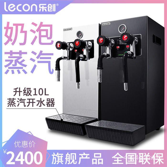 ตีฟองนม เครื่องทำน้ำไอน้ำอัตโนมัติเครื่องทำฟองนมร้านชาเชิงพาณิชย์ เครื่องชงกาแฟนมCOD bnxu