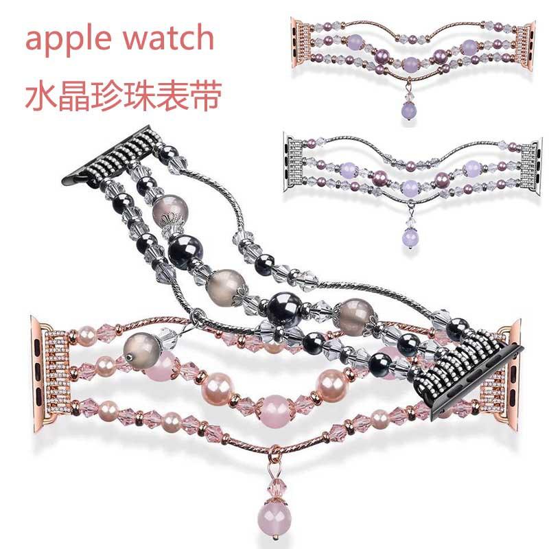 สายนาฬิกาข้อมือแฟชั่นสําหรับ Apple Watch Series 5 / 6 Strap Se Iwatch4 / 3 / 2