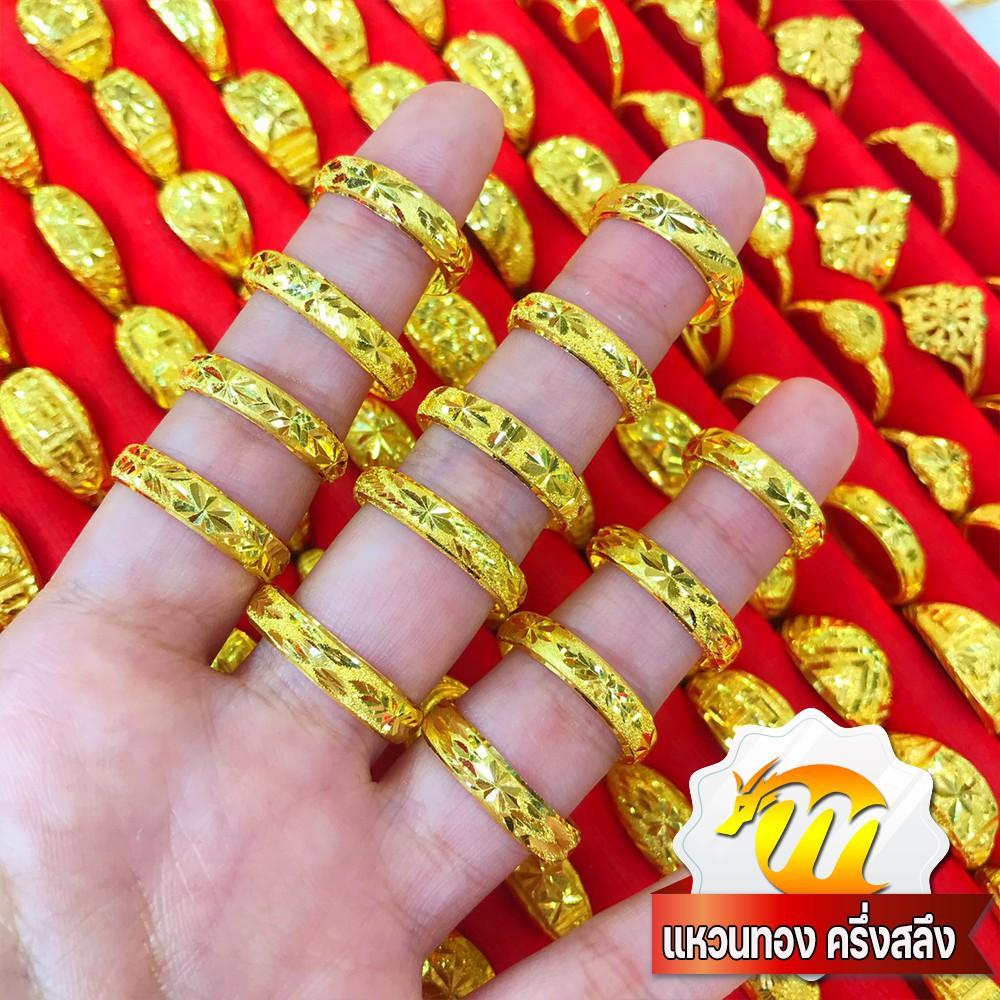 ราคาไม่แพงมาก✒✇MKY Gold แหวนทอง ครึ่งสลึง (1.9 กรัม) ลายล้อแม็ก ทอง96.5% ทองคำแท้*