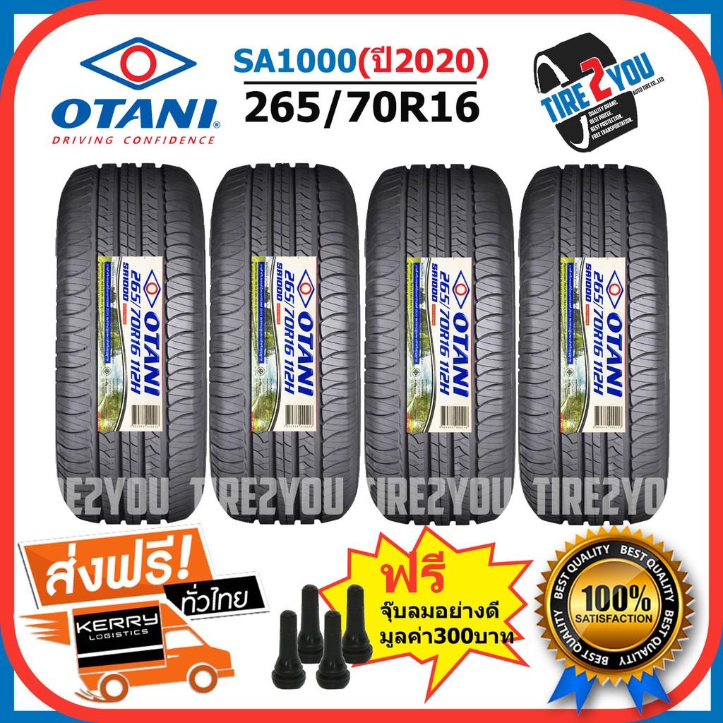 ยางOTANI ยางรถยนต์ 265/70R16 ยางรถยนต์ขอบ16 รุ่น SA1000 ยางโอตานิ (ปี 2020)