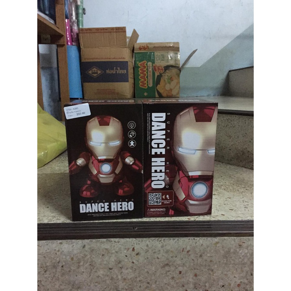 Image # 0 of Review Sale ฮีโร่เต้น iron man