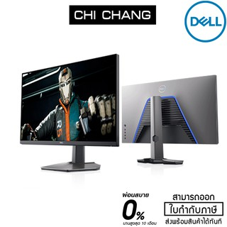 "[ใส่ Code CLPLJKQ8 ลด 7% สูงสุด 1,500 บาท]Dell Monitor 27"" Gaming Monitor  S2721DGF 165Hz 98%DCI-P3"