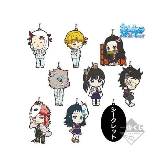 Ichiban KUJI Demon Slayer: Kimetsu no Yaiba ~Ⅱ~รางวัล H พวงกุญแจตัวละครหลัก