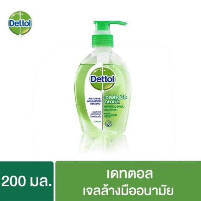 Dettol เจลล้างมือ (เดทตอลล้างมือ) 200 ml.