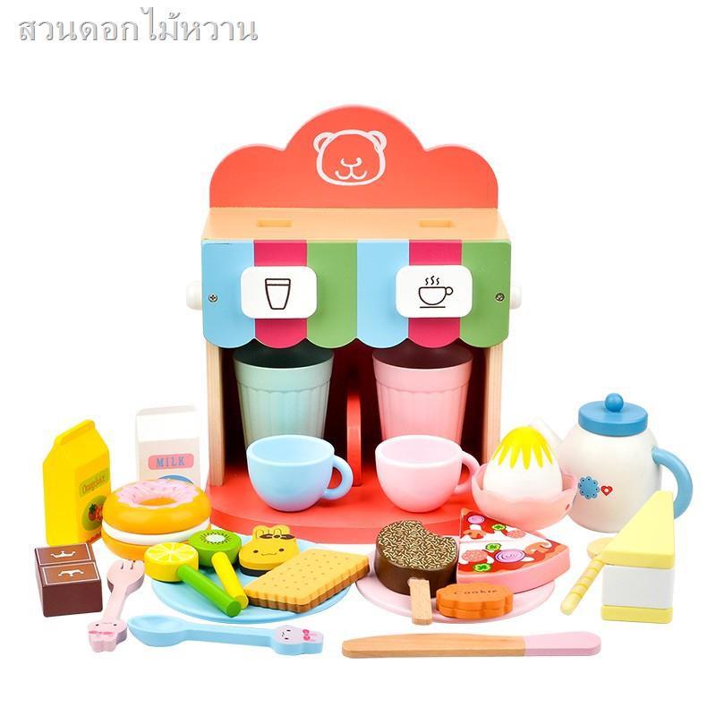 2021 กิจกรรมใหม่ทั้งหมด 50 % ยินดีต้อนรับการเข้าถึง♝✥⊙Ririko  (พร้อมส่ง) เครื่องทำกาแฟเด็ก ToyWoo