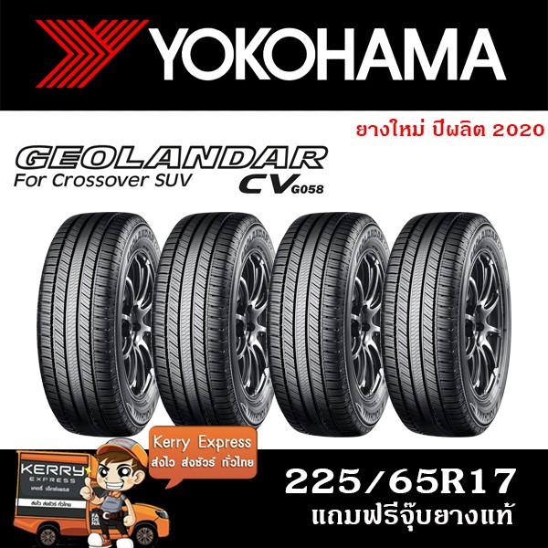 YOKOHAMA  225/65R17 GEOLANDAR CV GO58 ชุดยาง 4เส้น