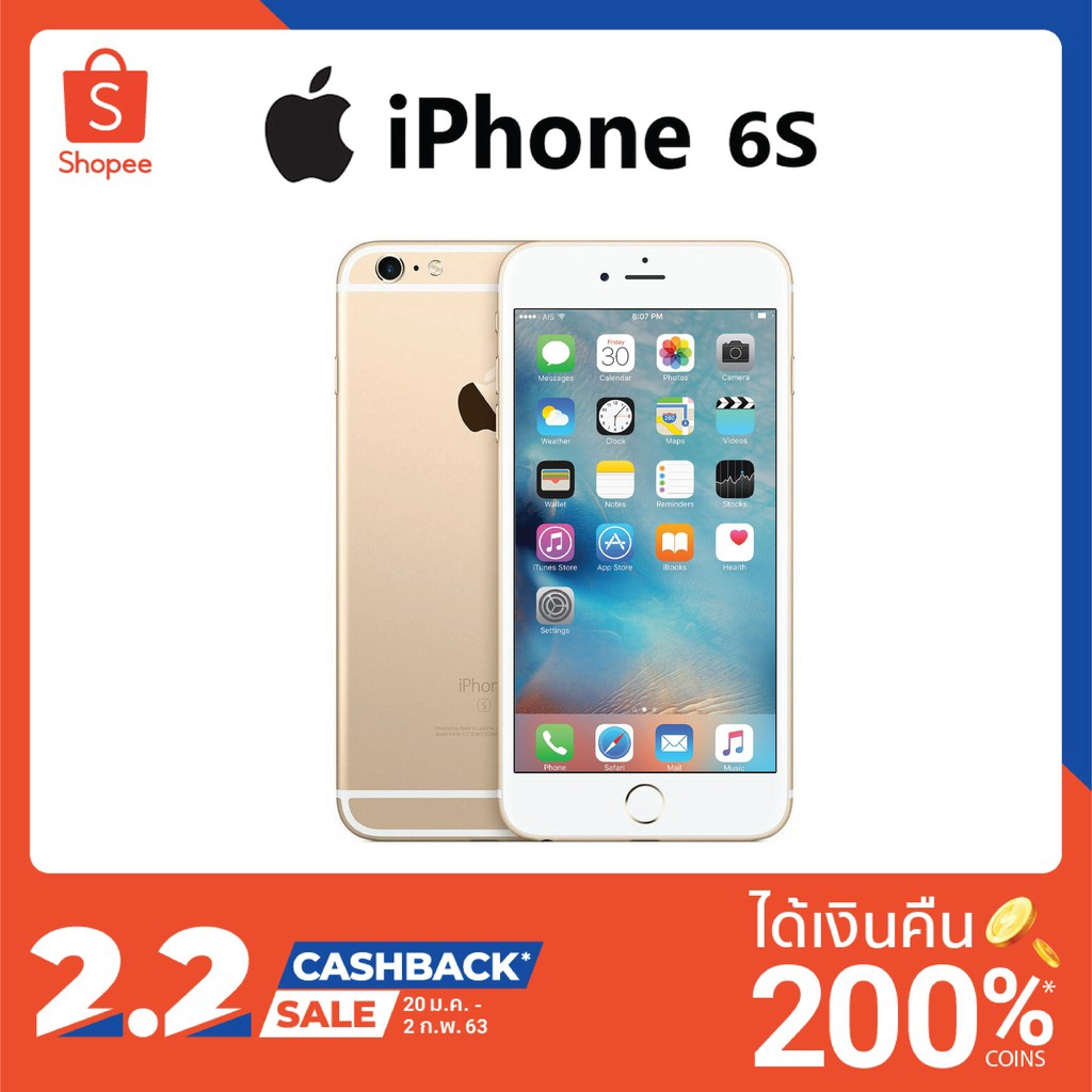 iphone 6plus 16GB/64GB เก็บเงินปลายทาง ไอโฟน6plus มือสอง ของแท้ ครบกล่อง (ส่งฟรี) apple COD iphone6plus udtG