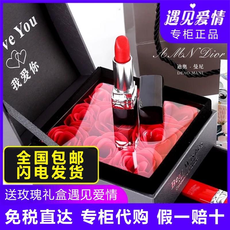 ชุดของขวัญวันเกิด Dior Manny Lipstick Gift Box ของแท้แบรนด์ใหญ่ 999 Limited Moisturizing 888 Matte