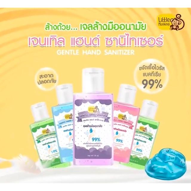 เจลล้างมือ 30ml. แอลกอฮอล์ล้างมือ เจลล้างมือแบบไม่ใช้น้ำ เจลล้างมือสำหรับเด็ก Little Monkeys